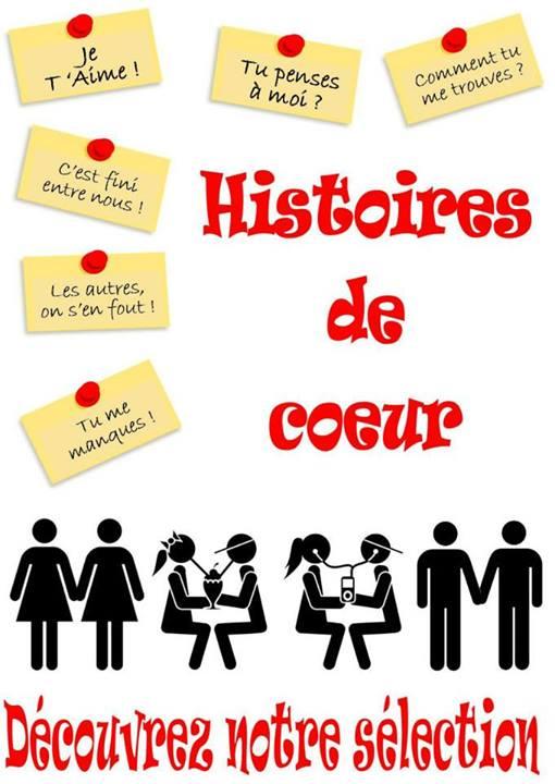 histoire de coeur-fev2014